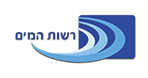 Israel Water Authority - PUBLIC