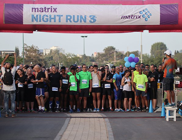 Participants in the Matrix night run