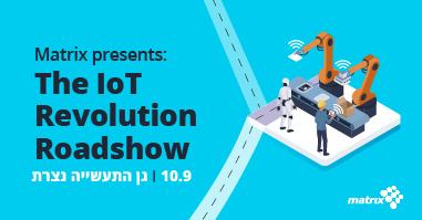 The IoT Revolution Roadshow @Nazereth