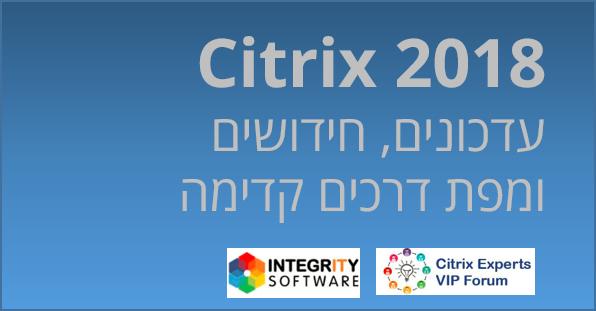 Citrix 2018
